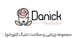 Shaina Customer danick beauty bar01