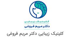 Shaina Customer dr maryam foroughi01
