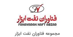 Shaina-Customer-fanavaran-naft-abzar01