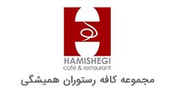 Shaina Customer hamishegi cafe restaurant01
