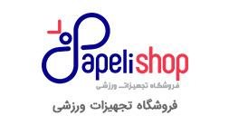 Shaina Customer papelishop01