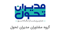 Shaina Customer modiran tahavol01